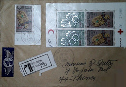 G 17 Lettre  Maroc En Recommandée - Maroc (1956-...)