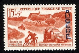 Année 1958-N°350 Neufs**MNH : Journée Du Timbre (Vélo, Moto, Voiture) - Nuovi