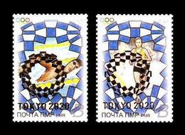 Moldova (Transnistria) 2021 #1030/31 Olympic Games In Tokyo (gold Overprint) MNH ** - Moldavie