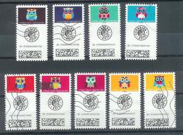 Superbe Série Adhésive Nouveauté Chouettes Lettre Suivie 2020 Oblitérée TTB - Adhesive Stamps