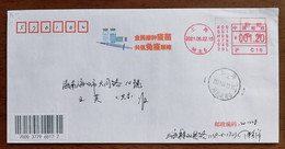 Syringe & Vaccine,vaccination,Build Immune Barrier,CN 21 Shanghai Fighting COVID-19 Meter Francking Propaganda PMK Used - Enfermedades