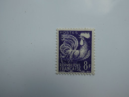 FRANCE 8 Francs Coq Sans La Préoblitération. Yvert Estime Qu'il N'existe Pas Neuf Sans Charnière Voir Commentaire - Curiosities: 1950-59 Used