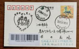 Scientific Epidemic Prevention,great Love In The World,CN 20 Zunyi Fighting COVID-19 Pandemic Propaganda PMK Used On - Enfermedades