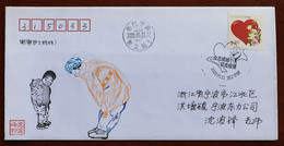 CN 20 Ningbo United Together Fight COVID-19 Pandemic Novel Coronavirus Pneumonia S11 Stamps Issue Commemorative PMK Used - Enfermedades