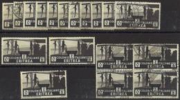 ERITREA 1933 - N. 209 Usati (1292) - Eritrea