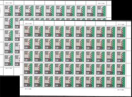 Estonia 1992 MNH 2 Stamps Sheets Of 50 Mi 195x-96x  Christmas - Estonia