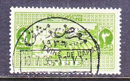 FRENCH  SYRIE   256    (o) - Oblitérés