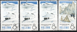 CHINE 1965 O - Oblitérés
