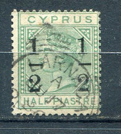 CYPRUS, 1886 ½Pi Surcharge, 8mm. Apart, SG 29, - Large 1 At Left Wmk CA - YT 23a II .Chypre - Cyprus (...-1960)