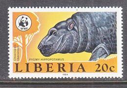 LIBERIA  1011    **  PYPMY  HIPPO - Nuevos