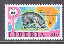 LIBERIA  1012    **  PYPMY  HIPPO - Nuevos
