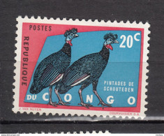 Congo, Oiseau, Bird, MH, Pintade - Hühnervögel & Fasanen