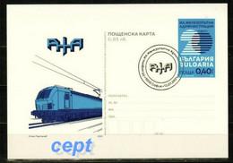 Railway Administration - Bulgaria / Bulgarie 2021  - Postal Card - Trains