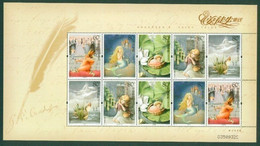 China 2005/2005-12 The 200th Anniversary Of The Birth Of Hans Christian Andersen Stamp Sheetlet (I) MNH - Blocks & Sheetlets