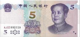 CHINE - 5 Yuan 2020 - UNC - Chine
