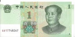 CHINE - 1 Yuan 2019 - UNC - Chine