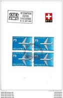 """38 - 91 -  Feuillet Avec Bloc De 4 Timbres """"Swissair"""" Oblit Spéciale 41e Comptoir Suisse Lausanne 1960"""" - Postmark Collection"""
