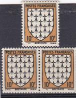 "Variété Sur N° 573 EL Au Lieu De ""piel"" - Curiosities: 1941-44 Mint/hinged"