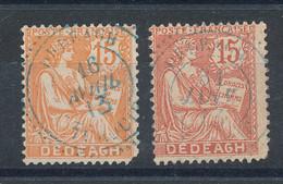 Dédéagh N°12 Et 12a - Used Stamps