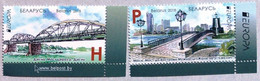 Belarus 2018. Europa - CEPT. Bridges.. MNH - Belarus