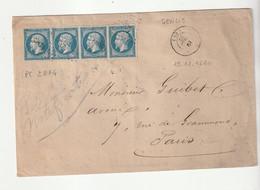 Lettre Avec Classiques De France:  Napoléon N°14 Bande De 4, P.C. 2874 Senlis, 1860 - 1853-1860 Napoleon III