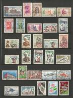 Dahomey 1 Lot De 30 Timbres Oblitérés De 1960 à 19967   (N10) - Sammlungen (ohne Album)