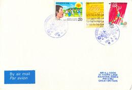 Korea Cover 1988 Seoul Olympic Games  (G134-53) - Verano 1988: Seúl