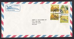 Zimbabwe: Airmail Cover To Netherlands, 1991, 4 Stamps, Pangolin Animal, Tiger Fish, Plum Fruit, Food (traces Of Use) - Zimbabwe (1980-...)