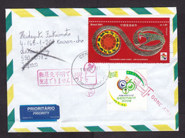 Brazil: Airmail Cover To Japan, 2006, 2 Stamps, Snake, Zodiac, FIFA World Cup Soccer, Returned, Retour Cancel (folds) - Lettres & Documents