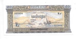 *cambodia 50 Riels  ND 1956-1975  Km 7 - Cambodia