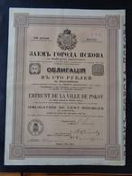 RUSSIE - PSKOV 1909- EMPRUNT DE LA VILLE , OBLIGATION DE 100 FRS 5% - PEU COURANT - Unclassified