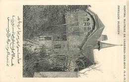 78* CARRIERES  Sous Bois  Hopital Mili  -pav , Algerien MA104,0745 - Non Classificati