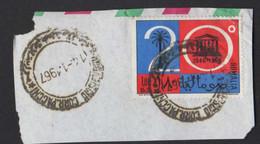 Somalia Somalie Mogadiscio Mogadishu UNESCO Palma AMR00066 - Somalia (1960-...)