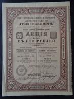 RUSSIE - PETROGRAD 1914 - NAPHTE DE GROSNY  - TITRE DE 1 ACTION DE 100 RBLS - Unclassified