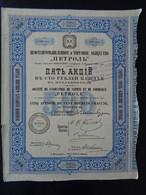 """RUSSIE - ST PETERSBOURG 1913 - INDUSTRIE DE NAPHTE """" PETROLE """" - TITRE DE 5 ACTIONS DE 100 RBLS - PEU COURANT - Unclassified"""