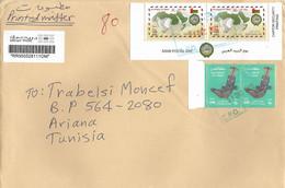 Oman 2012 Seeb Arab Postal Day Dagger Registered Cover - Emisiones Comunes