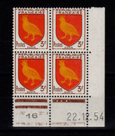 Coin Daté - YV 1004 N** Luxe , Coin Daté Du 22.12.54 , 3 Points - 1950-1959