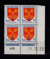 Coin Daté - YV 1047 N** Luxe , Coin Daté Du 19.10.55 , 1 Point - 1950-1959