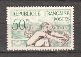 France 1953 Mi 982 MNH - Unused Stamps