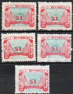 CHINE DU NORD-EST 1949 SANS GOMME - Chine Du Nord 1949-50