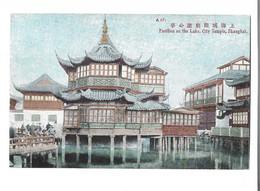 CHINE - SHANGHAI - Pavillon On The Lake City Temple Colorisé Petite Animation Bon état - Chine