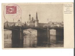 RUSSIE  - MOSCOU -krmlin Et Pont Moskwaretzky Bon état - Russie