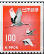 Ref. 26018 * MNH * - JAPAN. 1968. BIRDS . AVES - Nuevos
