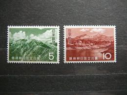 Japan 1963 MNH #Mi. 824/5 - Nuevos