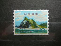 Japan 1963 MNH #Mi.819 - Nuevos