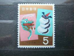 Japan 1963 MNH #Mi.851 - Nuevos