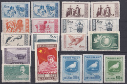 P_ VR China - Großes Lot - Ungebraucht Unused + Gestempelt Used - Collections, Lots & Series