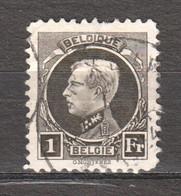 Belgium 1922 Mi 167C (T11:11.1/2) Canceled - Used Stamps