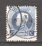 Belgium 1924 Mi 189F (T 12.1/2) Canceled - Used Stamps