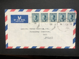 IRAQ 1958 Air Mail Cover To England - Iraq